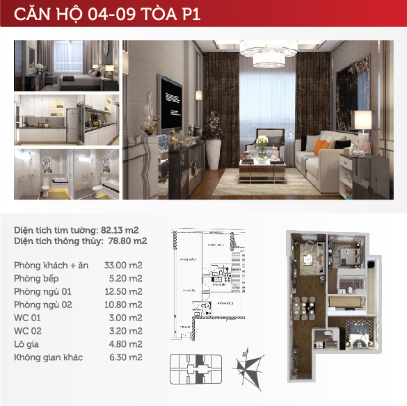 căn 04 và 09 tòa ip1 gồm 2 phòng ngủ