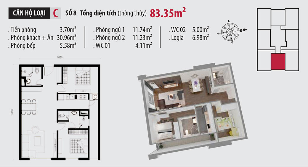 Hà Nội Paragon - căn hộ loại C